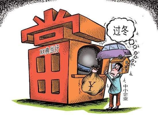 深圳典当行