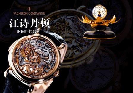 深圳手表典当