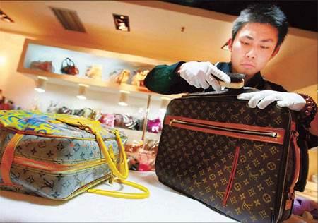深圳二手奢侈品回收