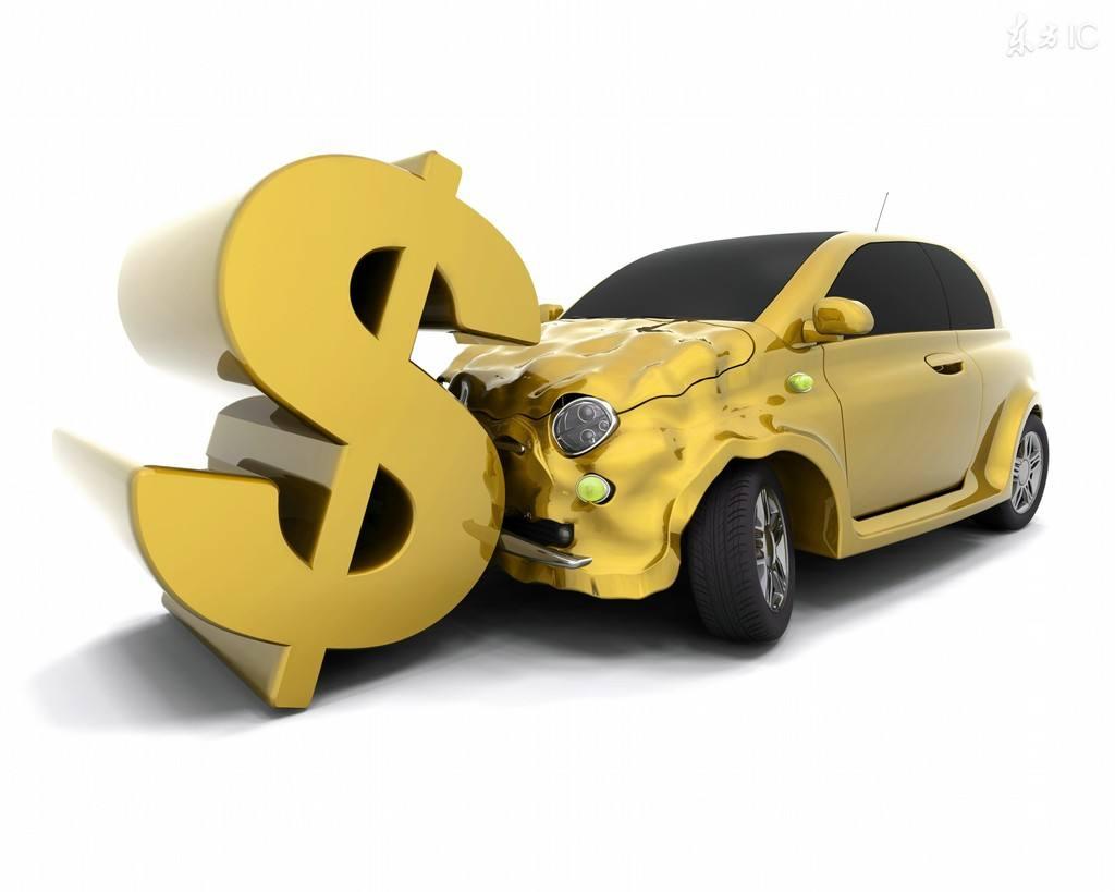 深圳立德典当的汽车抵押价格是如何确定的?