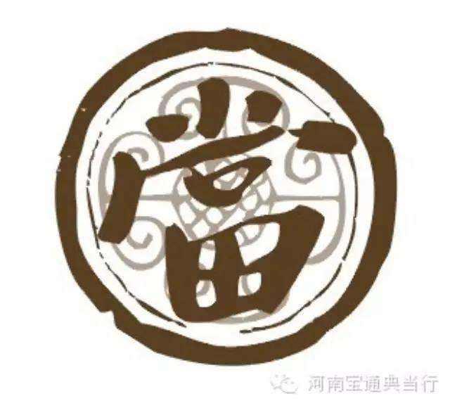 深圳本地哪个典当行最正规?